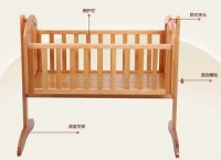 High Quality Wooden Baby Swing Bed - Buy Carved Teak Wood ...