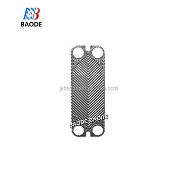 Refrigerator Fan Motor Steel Liquid Cooling Plate Alfa