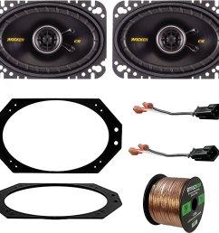 get quotations 97 06 jeep wrangler speaker system bundle with 2 kicker 40cs464 4x6 150 watt [ 1500 x 1443 Pixel ]