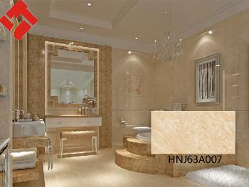 Bathroom Tiles Malaysia white horse bathroom tiles malaysia : brightpulse