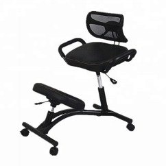 Ergonomic Folding Chair Seat Covers For Table Chairs Kneeling Leather Fabric Design Office