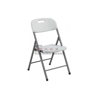 resin folding chairs for sale butterfly outdoor used banquet white iron of garden furniture