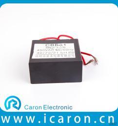 cbb capacitor wire diagram cbb image wiring cbb61 capacitor 3 wire diagram cbb61 capacitor 3 wire [ 1000 x 1000 Pixel ]