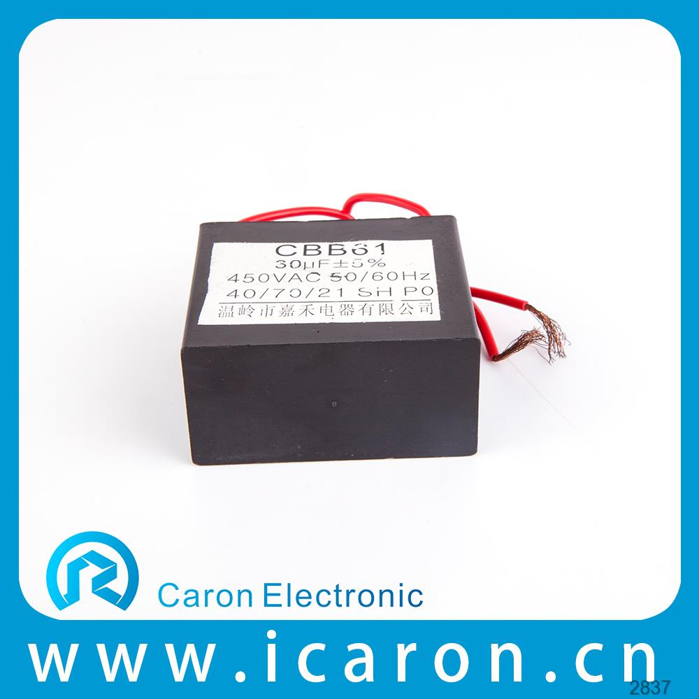 hight resolution of cbb capacitor wire diagram cbb image wiring cbb61 capacitor 3 wire diagram cbb61 capacitor 3 wire