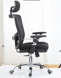 revolving chair bd price sam moore leather otobi in bangladesh wholesale suppliers alibaba