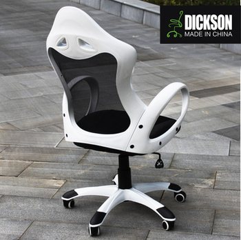 mesh gaming chair stool office furniture dickson apple computer racing white in latest design