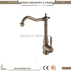 Antique Bronze Kitchen Faucet Island Lighting Lowes Most Popular Upc 61 9 Nsf Of Brass Fitting