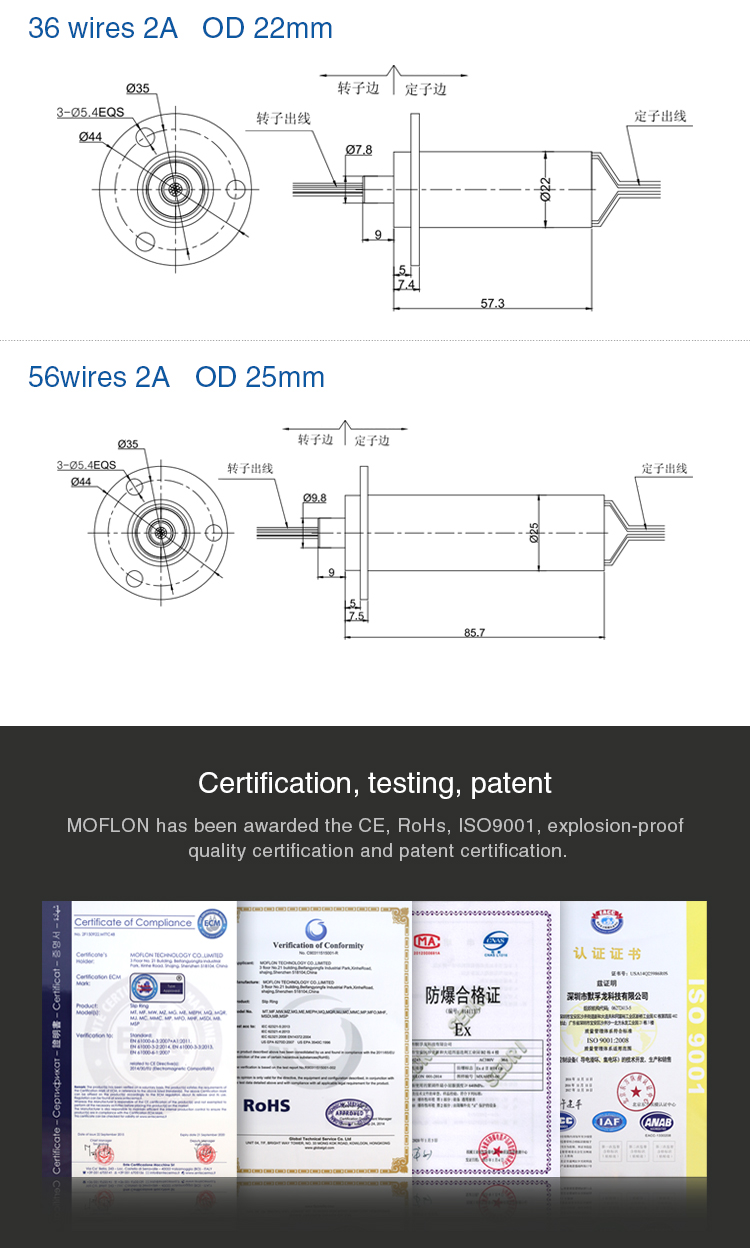 hight resolution of moflon small capsule slip ring od 12 5 25mm with 6 12 18