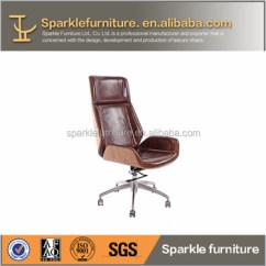 Office Chair Parts Round Bamboo Cushion Sparkle Furniture New Design Bent Plywood Ty 209a