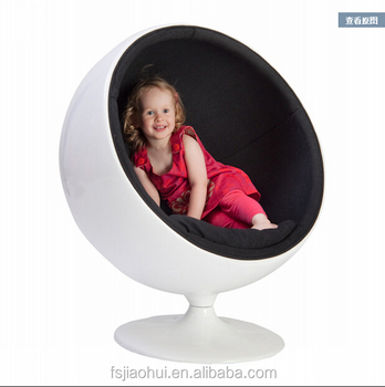 ball chair for kids dining covers cheap cheaper price lovely small space age pod fiberglass global