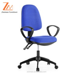 Revolving Chair Rate Adirondack Plans Lowes Traditional Office Pp Cover And Fabric Buy