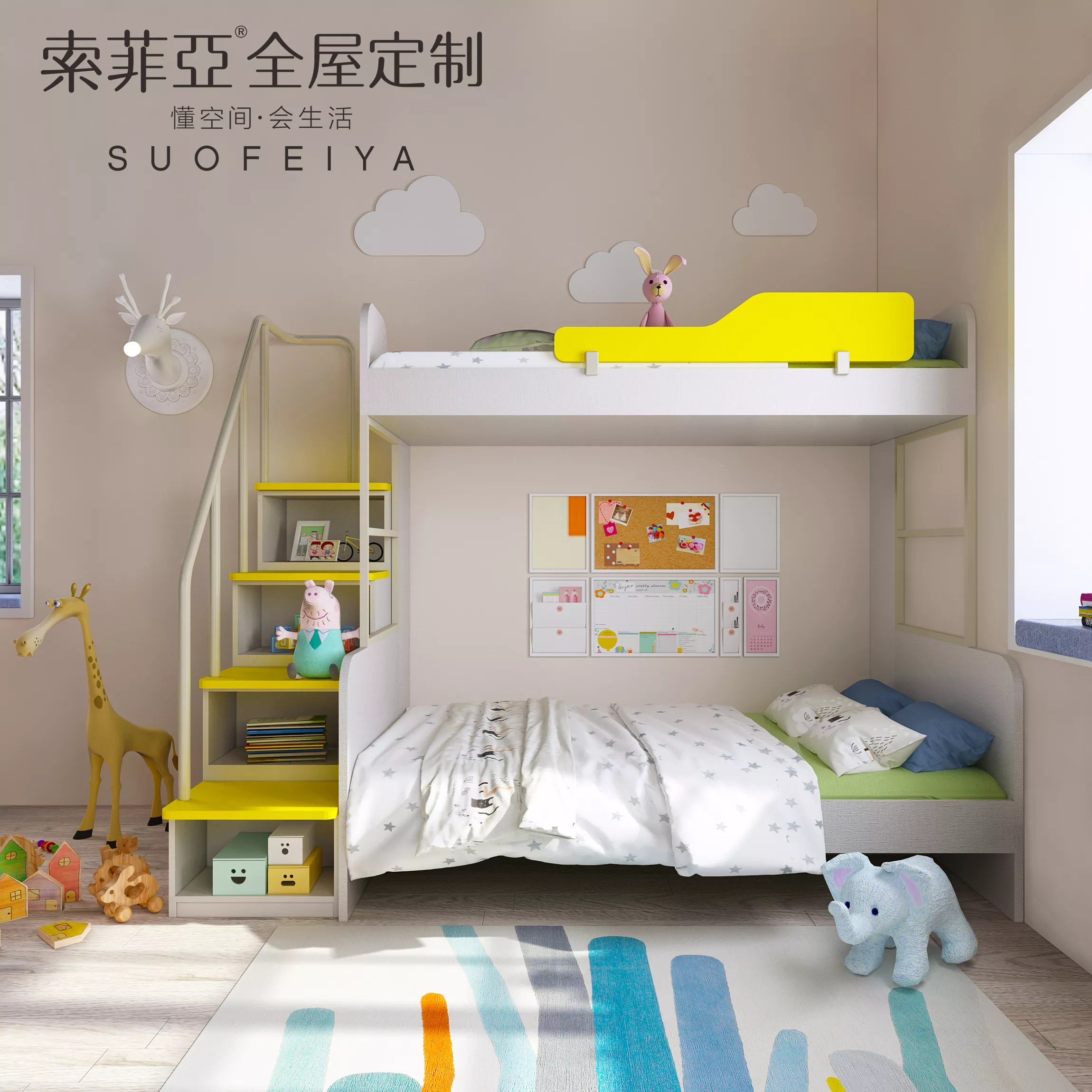 Custom Twin Over Queen Bunk Bed Marcuscable Com