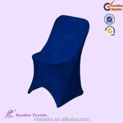 Blue Spandex Chair Covers Cadbury Purple Sashes Royal Folding Cover Lycra Buy