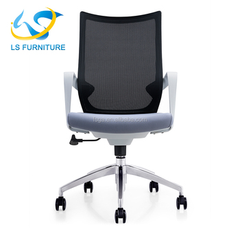 revolving chair best price hula gif comfortable office mesh swivel chairs buy