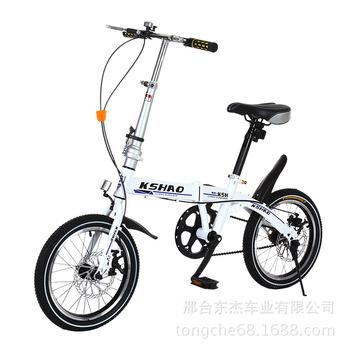 China Baby Trailer Bicycle Trailer Bike Trailer With Tuv