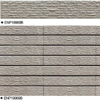 Good Looking Design Exterior Wall Tiles Linear Cut ...