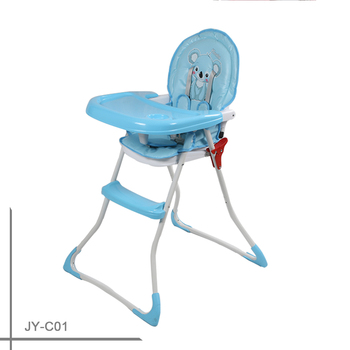 top rated adjustable baby