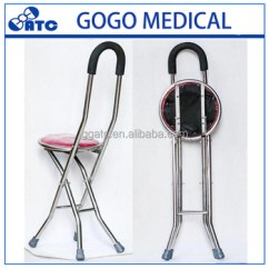 Walking Stick Chair Heavy Duty Outdoor Zero Gravity 2017 Greatness Rest Cane With Portable Seat For Medical Elderly Wallking