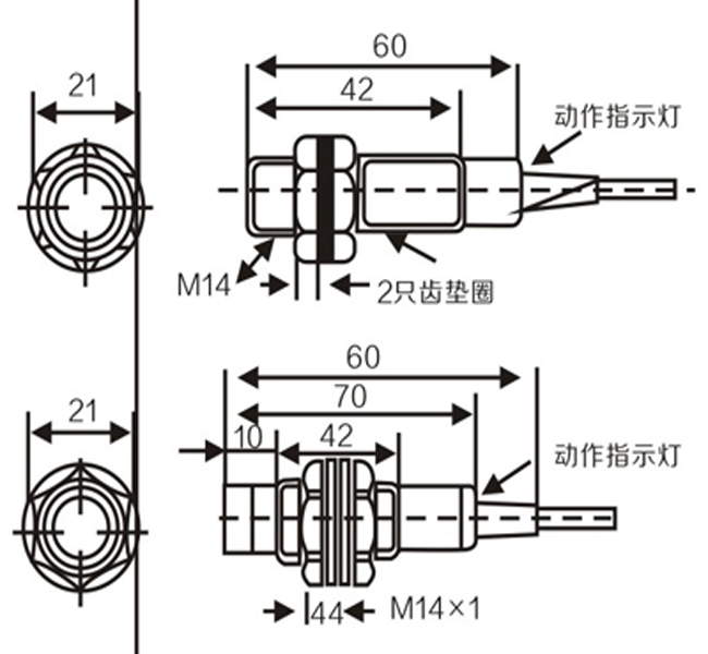 Lm14 Inductance Waterproof 2- Wire Proximity Switch In