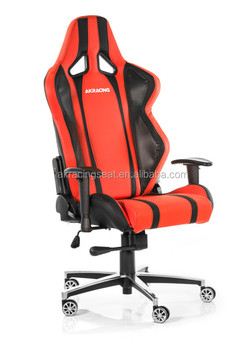 ak racer gaming chair bed uk gumtree racing new design f1 red bull seat buy