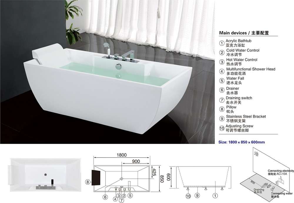 HSB550 new bath tub pricesoaking bathtubfibreglass bathtubs View bath tub price HANSE