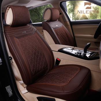 New Design Ice Silk Genuine Leather Aldi Heated Car Seat