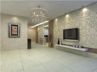 Home Tiles Design In Pakistan - Home Design Ideas - http ...