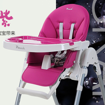 height adjustable high chair baby desk plans as4684 pp plastic pu leather free sitting