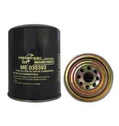 spin on diesel fuel filter me035393 [ 1000 x 1000 Pixel ]