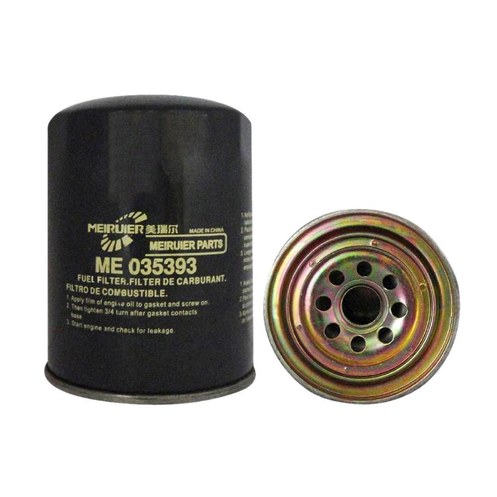 medium resolution of spin on diesel fuel filter me035393