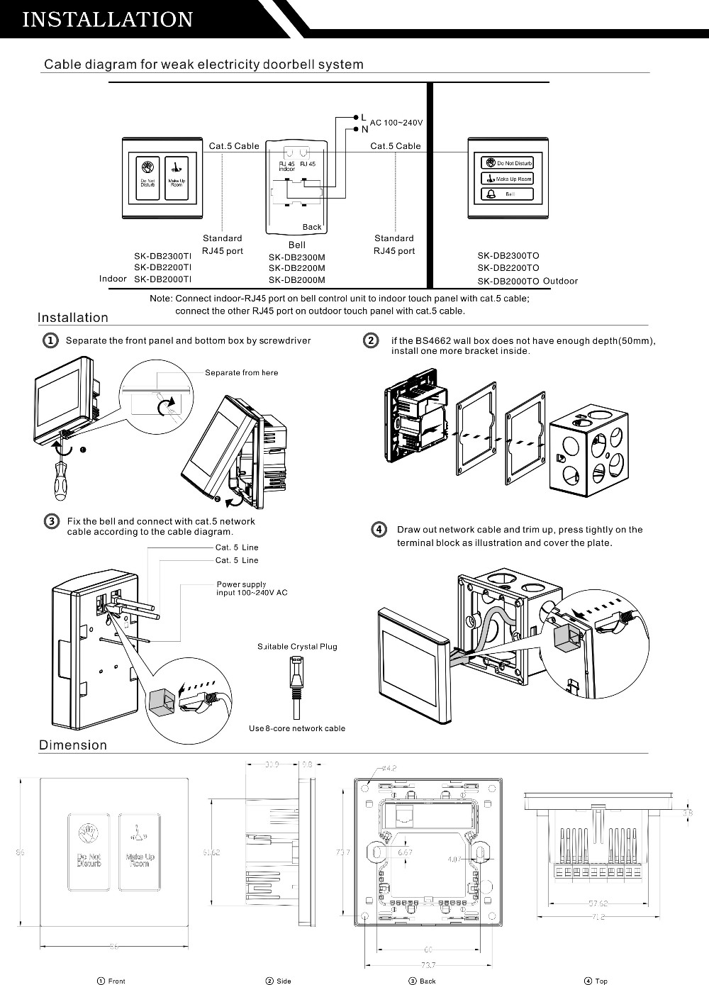Cat 5 Cable Easy Wiring Hotel Touch Dnd Doorbell Switch