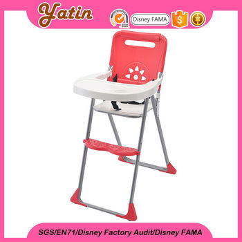 portable folding high chair old with wheels plastic feeding baby buy