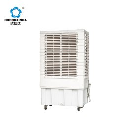 vertical installation and humidistat humidity control industrial evaporative air cooler from china [ 1000 x 1000 Pixel ]