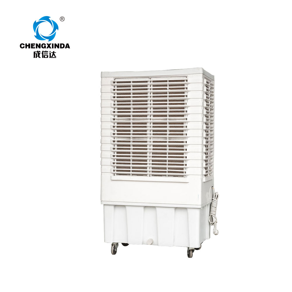 hight resolution of vertical installation and humidistat humidity control industrial evaporative air cooler from china