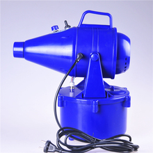 Ulv噴霧器のマシンプレイヤーの販売, オンラインショッピング japanese.alibaba.comでのUlv噴霧器のマシン ...