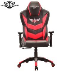 Ergonomic Computer Chair Inglesina Table Custom Modern Gaming Os 7617 View