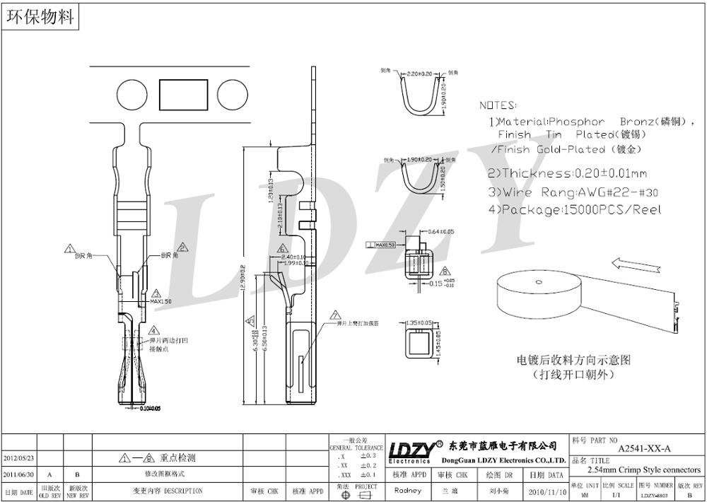 Molex Sl Series 2.54mm Pitch 12 Way 1 Row Female Straight