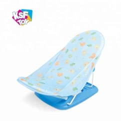 Bath Chair For Baby Rent Garden Chairs High Quality Safety Bather Seat Wholesale View