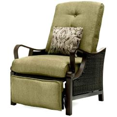 Wicker Recliner Chair Ikea Jennylund Covers Uk Cheap Find Deals On Line At Alibaba Com Get Quotations Patio Lounge Cushion Ocean Blue Woven Frame Weather Resistant
