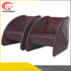 Yoga Sofa Material Designs New Leather Chair Stretch Relax G326 Buy Design