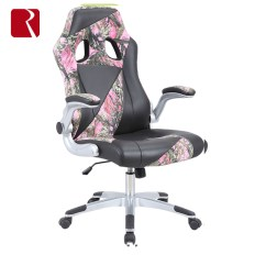 Bucket Racing Chair Office Brown High Back Cheap Car Style Seat Gaming Computer