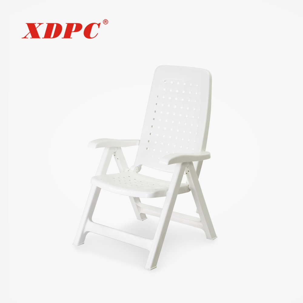 Plastic Lounge Chair Plastic White Outdoor Relax Reclining Folding Lounge Chair With Armrest Buy Reclining Lounge Chair Sunbed Leisure Chair Product On Alibaba