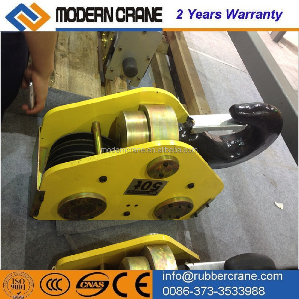 hight resolution of crane hook 50ton with safety latch forged crane hook block