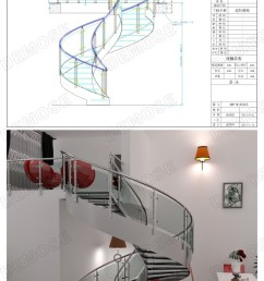 indoor modern wood stairs design spiral stairs used wrought iron stair railing dms 1011 [ 799 x 1289 Pixel ]