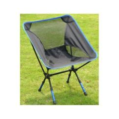 Fishing Chair Legs Lawn Covers Home Depot Metal Type And Style Outdoor With Adjustable