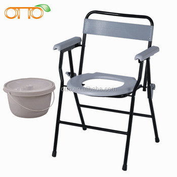 chair steel folding bean bag chairs cheap walmart portable patient toilet buy