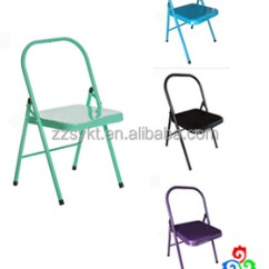 Folding Metal Yoga Chair Steel Leather Wholesale Backless Chairs Buy