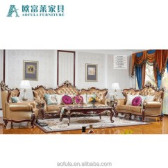 4 Seater Leather Sofa Prices Electric Recliner Stuck Made In China Latest French Romantic Designs Price