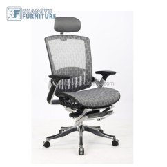 Ergonomic Chair With Footrest Tall Table And Chairs Mesh Office Break