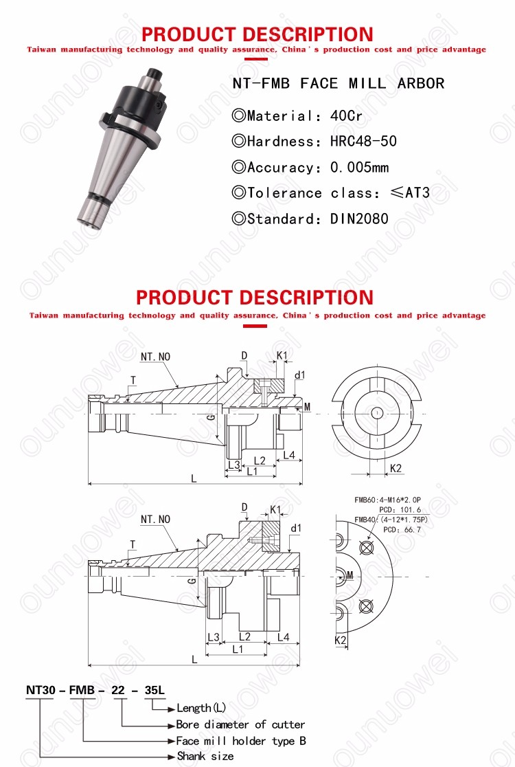 hight resolution of din2080 nt fmb face mill arbor cnc milling tool holder milling arbors